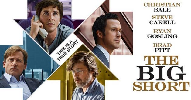 映画「マネー・ショート」を見る前に『世紀の空売り 世界経済の破綻に賭けた男たち』 を読んで予習しよう!