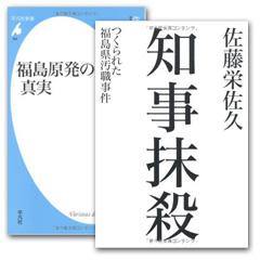 3・11 を振り返る。震災関連図書のご紹介