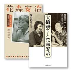 「とと姉ちゃん」唐沢寿明演じる編集長創刊「暮しの手帖」展示中、手にとって読めます