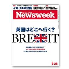 「イギリスがEUから離脱」を簡単に理解したい