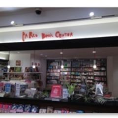 吉祥寺PBCにアート本が集合数千冊。アートブックバザール