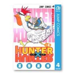 悲劇の老人・ボドロ「HUNTER×HUNTER」4巻