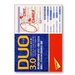 いい歳した大人がゼロから英語を習得できる「DUO 3.0」「名言だけで英語は話せる!」