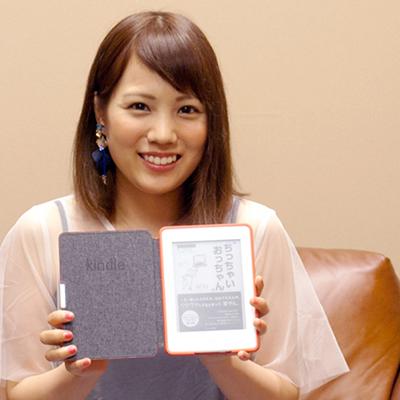 「Ring of Fortune」佐々木恵梨「わたしを救った一冊の本」インタビュー2