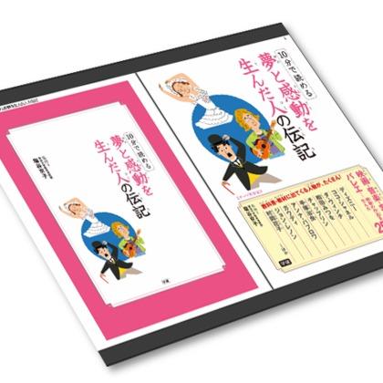 学研の図鑑・伝記・科学まんが電子書籍が月額500円で読み放題「学研ゼミ」グランドオープン