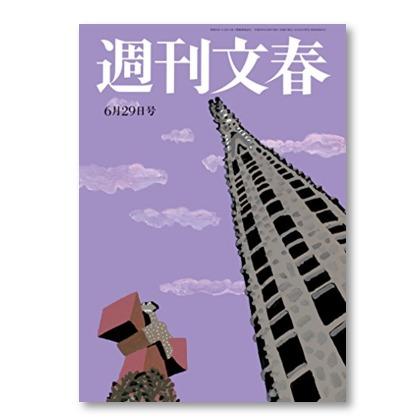 西川貴教「アニメは絶対譲れない文化」『週刊文春』で日本のアニメの凄さと海外進出を語る