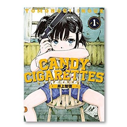 無敵の女子小学生と元SPじいさんの悪人虐殺劇『CANDY & CIGARETTES』