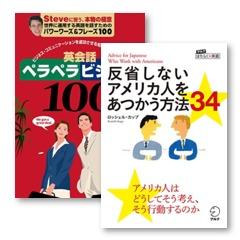 【50%OFF】アルク期間限定セール(6/23まで)