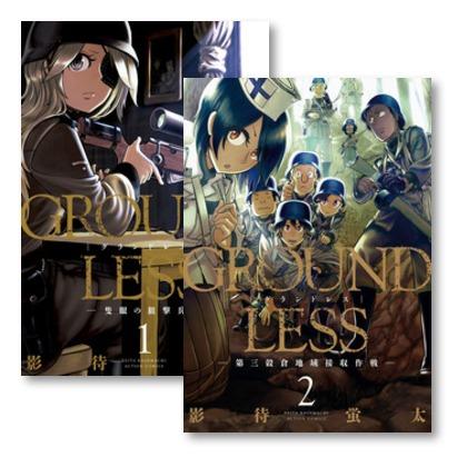 美しい秘芽子が快楽の罠にはめていく『リベンジH / 1』が92円 双葉社復讐劇キャンペーン