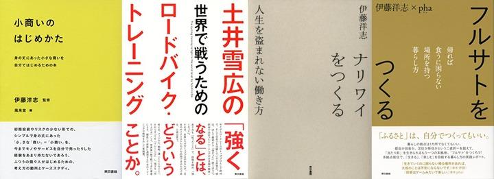 【50%OFF】東京書籍 人気作品50点フェア(6/16まで)