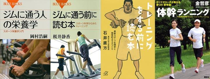 【最大50%OFF】スポーツ&筋トレフェア(6/23まで)