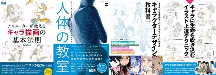 【999円で学ぶ】イラスト / デザイン / DTM音楽制作(6/30まで)