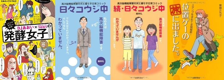 【50%OFF以上】主婦の友社コミック・エッセイ特集(7/7まで)