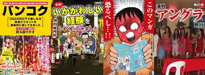 【70&OFF】彩図社 人気作品割引キャンペーン(7/28まで)