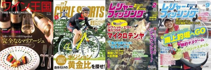 雑誌99円均一