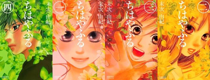 【期間限定無料&半額】「夏☆電書」少女・女性コミックセール(8/4まで)