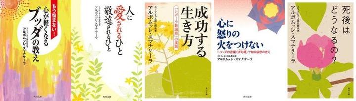 カドフェス2016 【ノンフィクション・エッセイ】