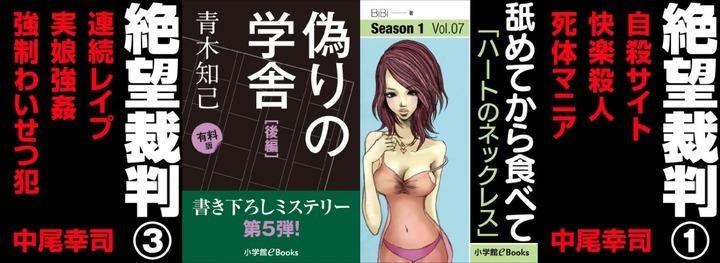 【100円均一】夏の小デジ!ボーンデジタル特集(8/4まで)