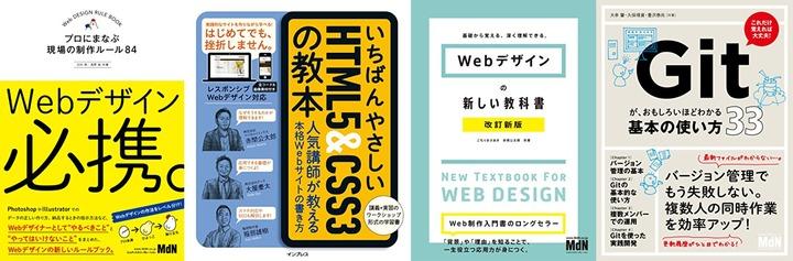 【最大60%OFF】Web周りIT書キャンペーン(9/22まで)