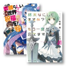 2017春アニメ「すかすか」ほか、KADOKAWAラノベ アニメ原作フェア