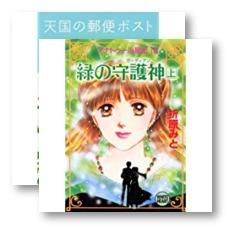 アラフォー女子が「時の輝き」を読み返してみた。【30%OFF】折原みとフェア(5/11まで)